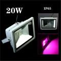 Светильник 20Вт IP65