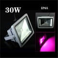 Фитопрожектор 30Вт, IP65, 2-х спектральный