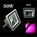 Светильник полноспектральный спектральный 50Вт IP65