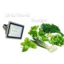 Фитосветильник 150Вт Спектр для зелени