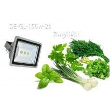 Светильник 150Вт 2х Спектр для зелени