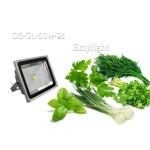 Светильник 50Вт IP65 Спектр для зелени